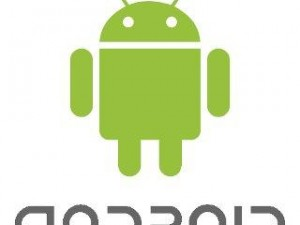 android market store